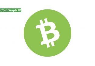 bch - bitcoin cash - بیت کوین کش