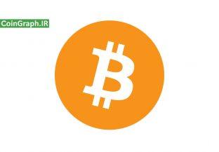 btc - bitcoin - بیت کوین