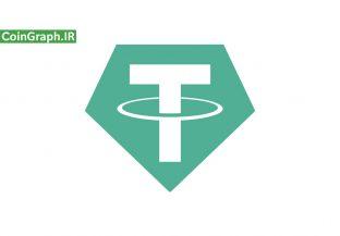 usdt - tether - تتر