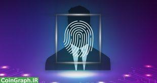 احراز هویت صرافی چیست و چه فوایدی دارد؟