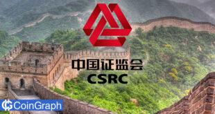 چین امنیت صنایع را با استفاده بلاکچین و قراردادهای هوشمند دیجیتالی میکند!